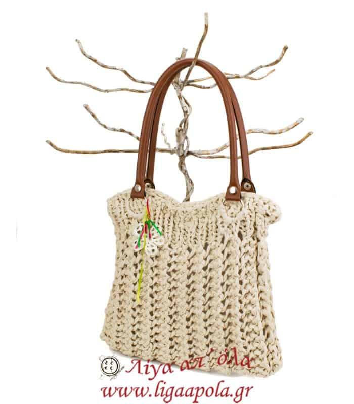 Τσάντα πλεκτή βαμβακερή εκρού Handmade - Λίγα απ' όλα