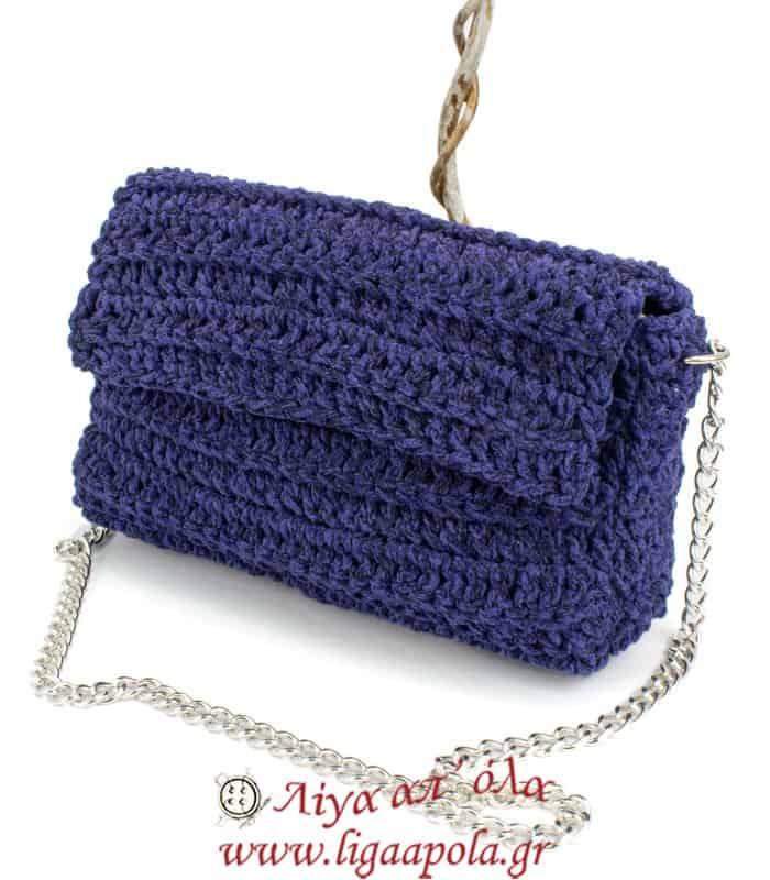τσαντάκι ΦΑΚΕΛΟΣ πλεκτό μπλε μοβ Handmade - Λίγα απ' όλα