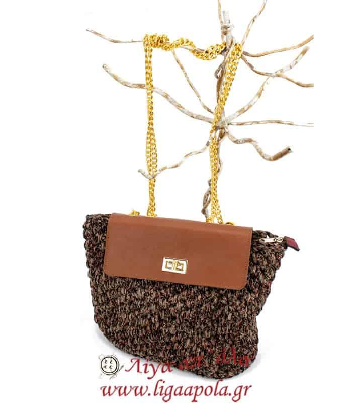 Τσάντα πλεκτή τριχρωμία με καπάκι Handmade - Λίγα απ' όλα