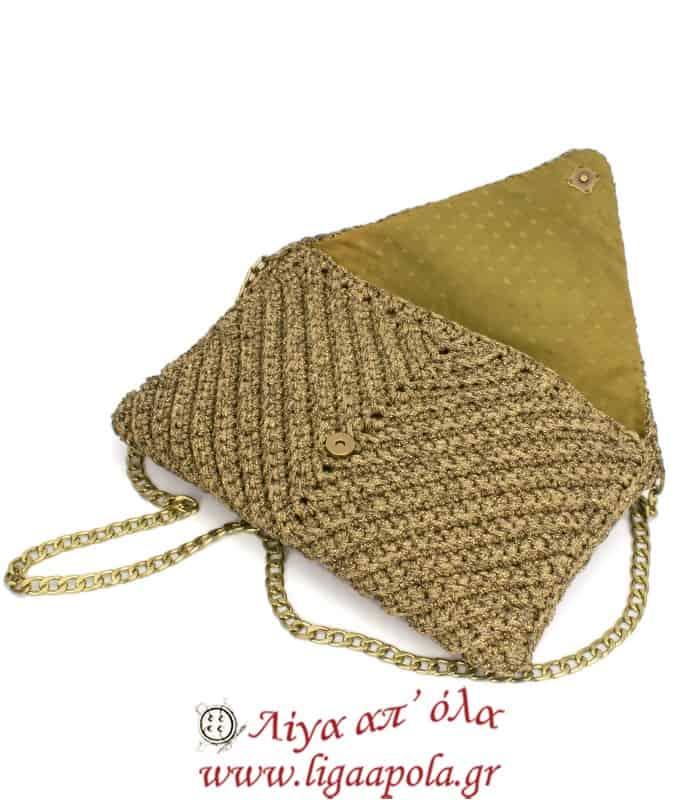 Χειροποίητη Τσάντα πλεκτή φάκελος μπεζ χρυσό Handmade
