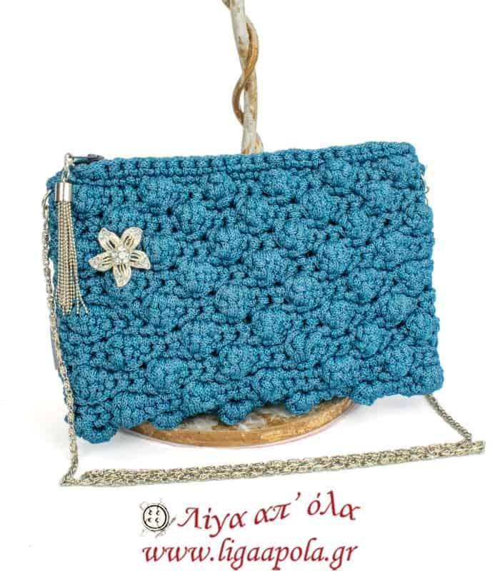 Τσάντα πλεκτή φάκελος μπλε τυρκουάζ Handmade - Λίγα απ' όλα
