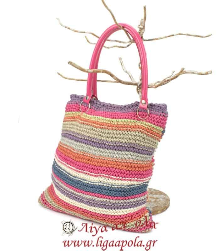 Τσάντα πλεκτή βαμβακερή πολύχρωμη Handmade - Λίγα απ' όλα