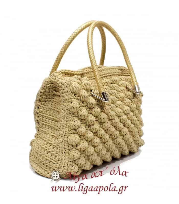 Τσάντα πλεκτή μπεζ CLASSIC Handmade - Λίγα απ' όλα
