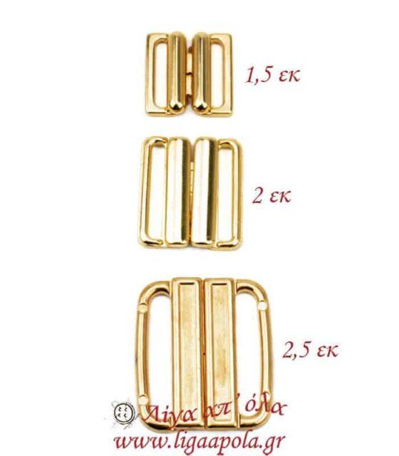 Κούμπωμα μαγιό μεταλλικό χρυσό - Λίγα απ' όλα
