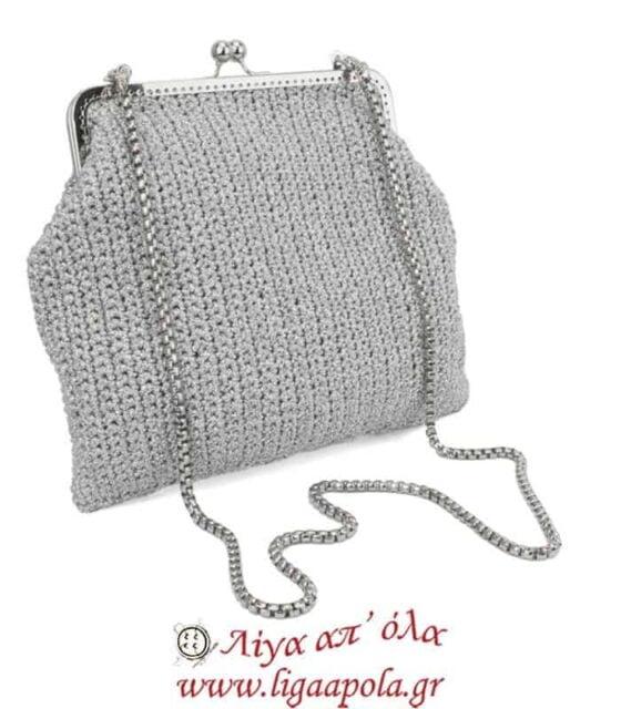 Αλυσίδα για τσάντα με κουμπώματα