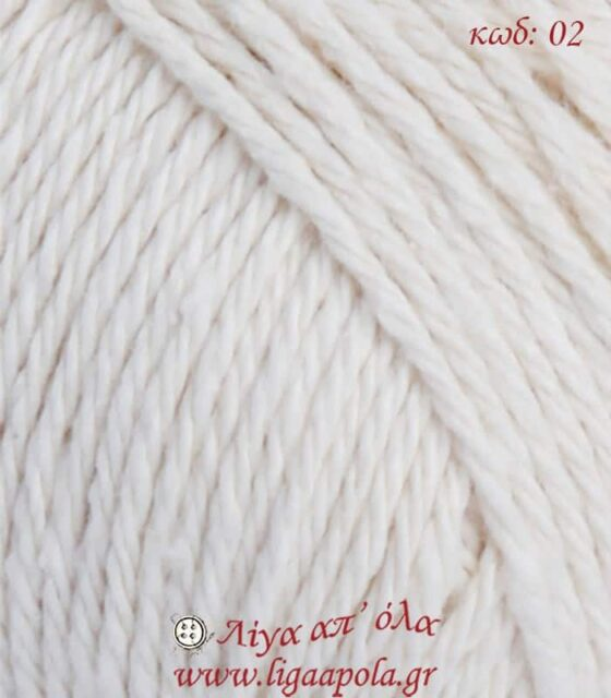 Home Cotton - Himalaya