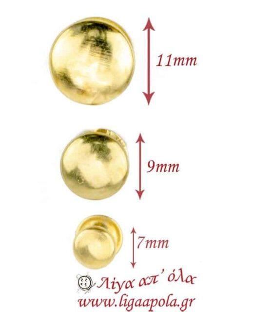 Πριτσίνια χρυσά 7mm - 9mm - 11mm
