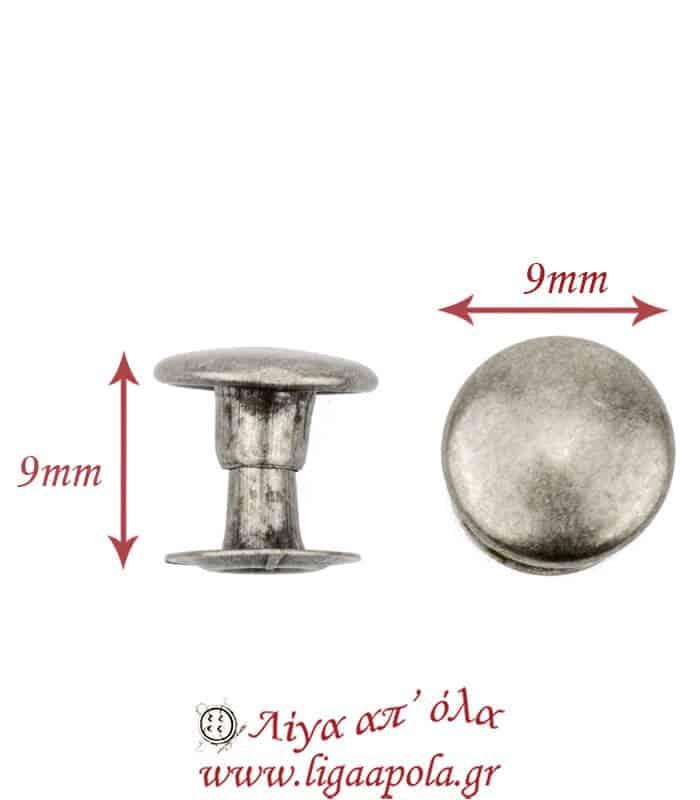 Πριτσίνια ασημί αντικέ 9mm