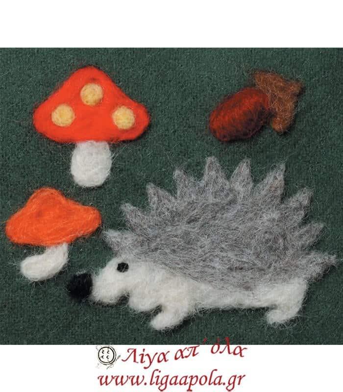 Καλούπι Felt Hedhehog n Mushrooms design No 8928