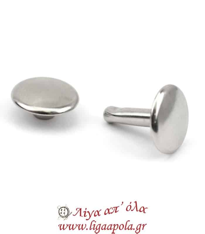 Πριτσίνια ασημί διπλό (ντουμπλφας) 11mm