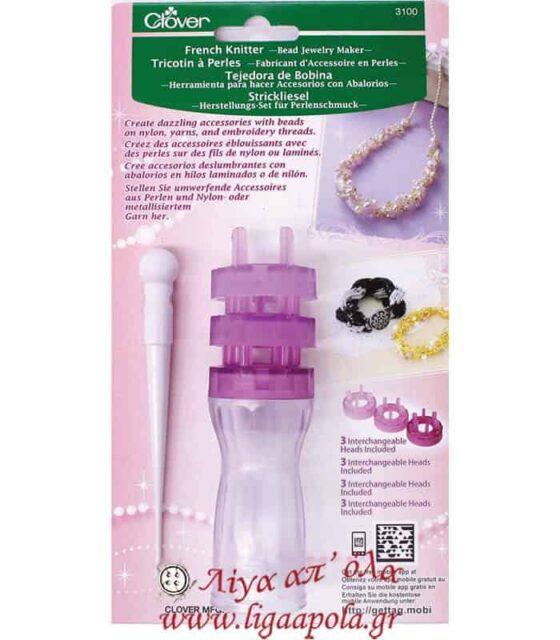 Μύλος κοσμημάτων για χάντρες Clover No 3100