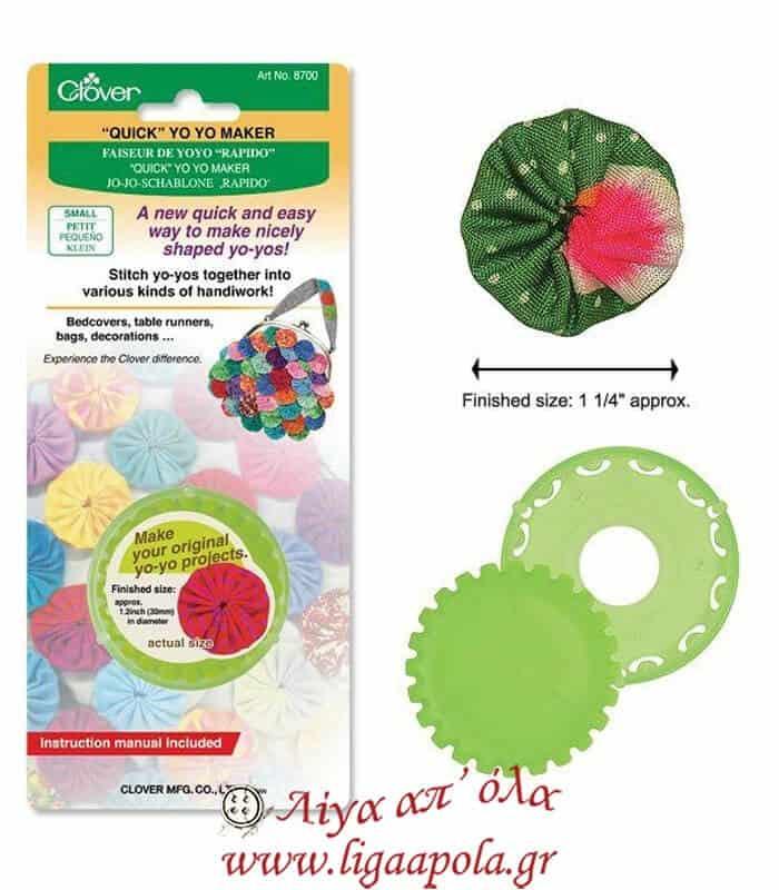Πατρόν λουλούδια μικρά Clover 8700