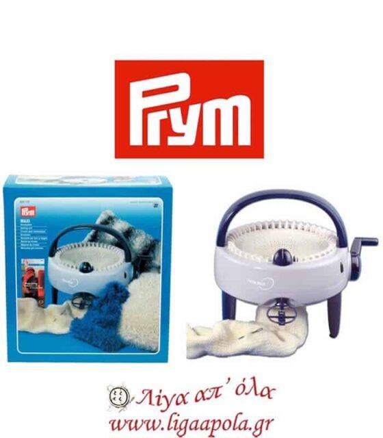 Πλεκτομηχανή Maxi knitting mill Prym 624170