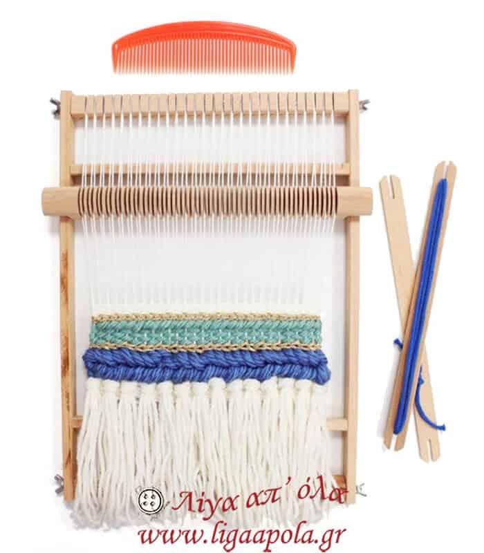 Αργαλειός School Weaving Loom Rico
