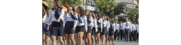 Είδη-Αξεσουάρ παρέλασης