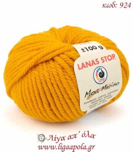 Χειμωνιάτικο νήμα Moa Merino - Lanas Stop