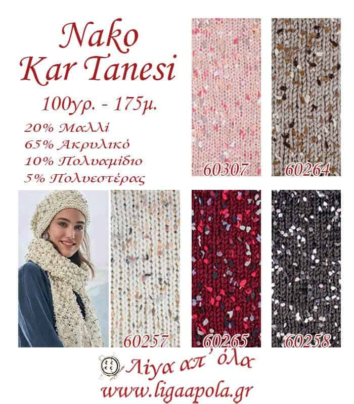 Χειμωνιάτικο νήμα Kar Tanesi - Nako