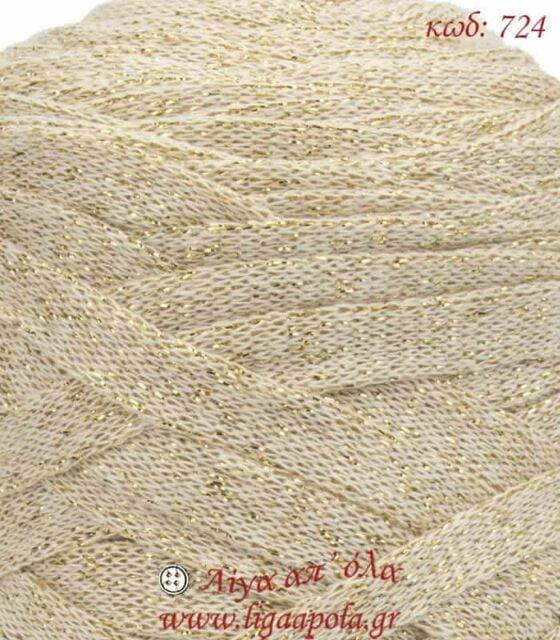 Νήμα κορδόνι Ribbon Lurex - Yarnart