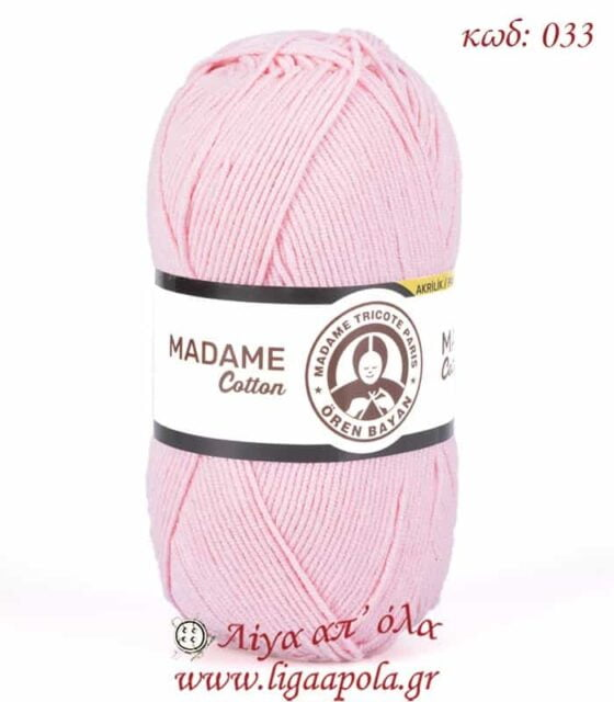 Βαμβακερό νήμα Madame Cotton - Madame Tricote Paris