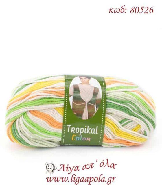 Πολύχρωμο βαμβακερό Tropical Color - Nako