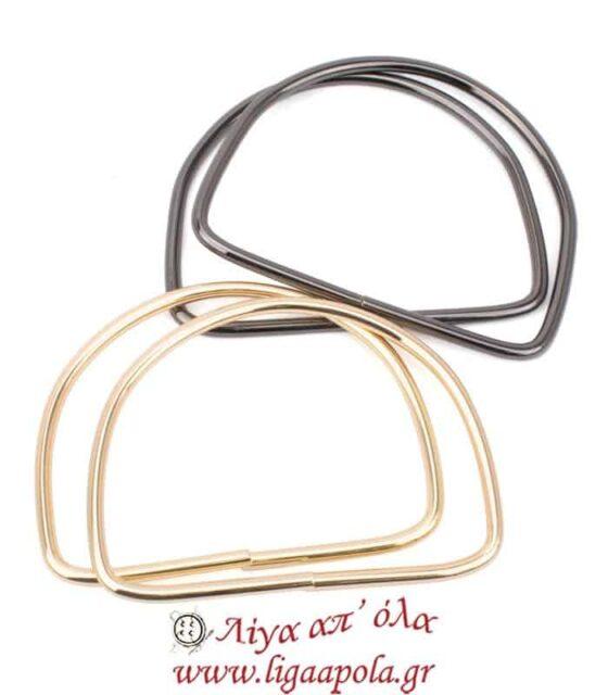 Μεταλλικοί κρίκοι χερούλια τσάντας 13x10εκ - 131