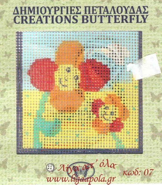Σταμπωτό καδράκι λουλουδάκια 10χ10εκ - Πεταλούδα Νο07