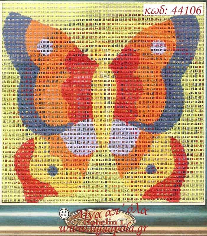 Σταμπωτό καδράκι πεταλούδα 11χ11εκ - Gobelin No44106
