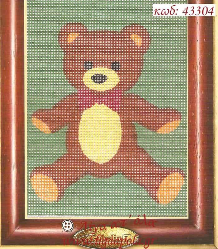 Σταμπωτό καδράκι αρκουδάκι 18χ14εκ - Gobelin 43304
