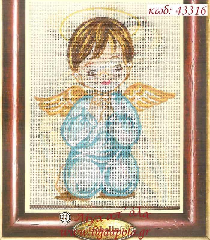Σταμπωτό καδράκι αγγελάκι 18χ14εκ - Gobelin 43316