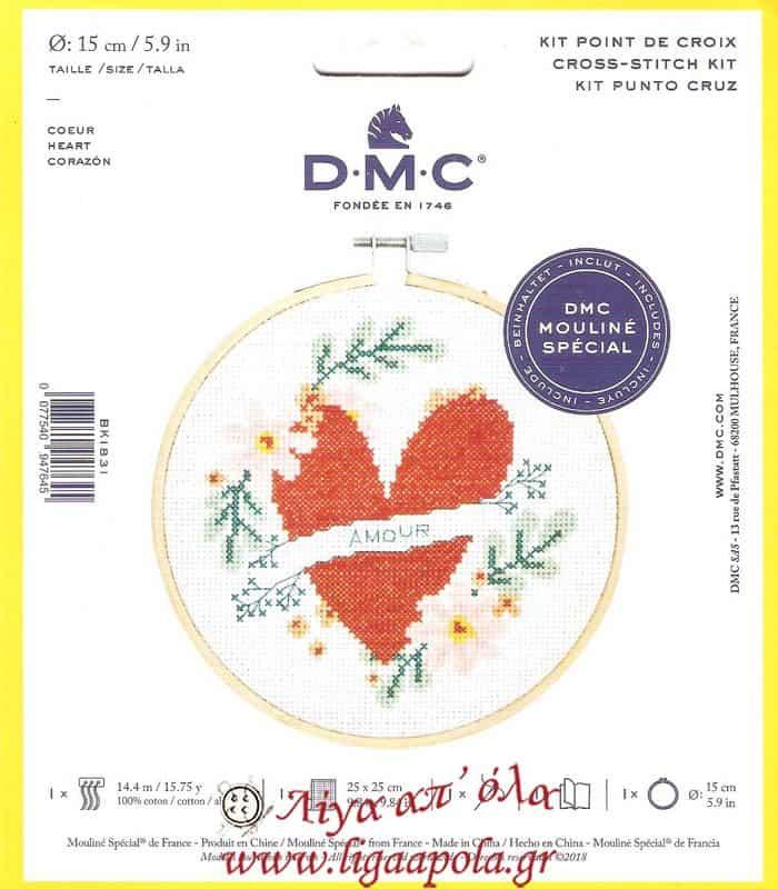 Μέτρητο κέντημα καρδιά σε τελάρο 15εκ - DMC BK1831