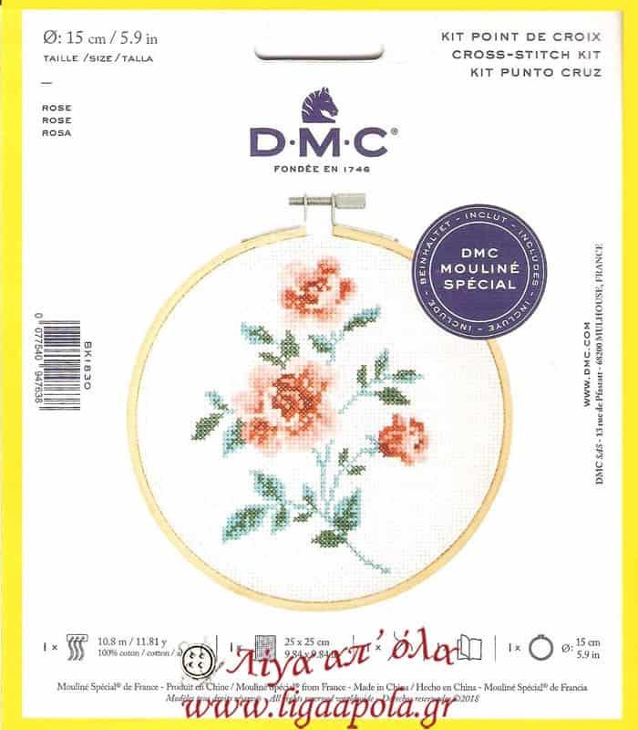 Μέτρητο κέντημα τριαντάφυλλα σε τελάρο 15εκ - DMC BK1830