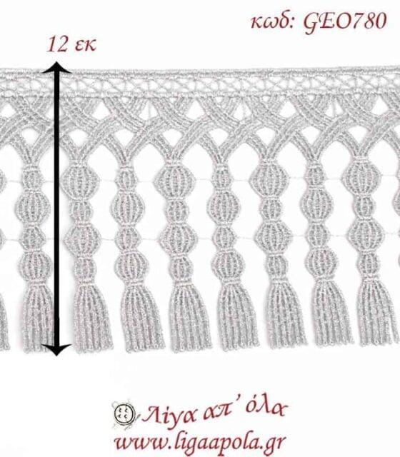 Δαντέλα κεντημάτων 12εκ ασημί - GEO780s