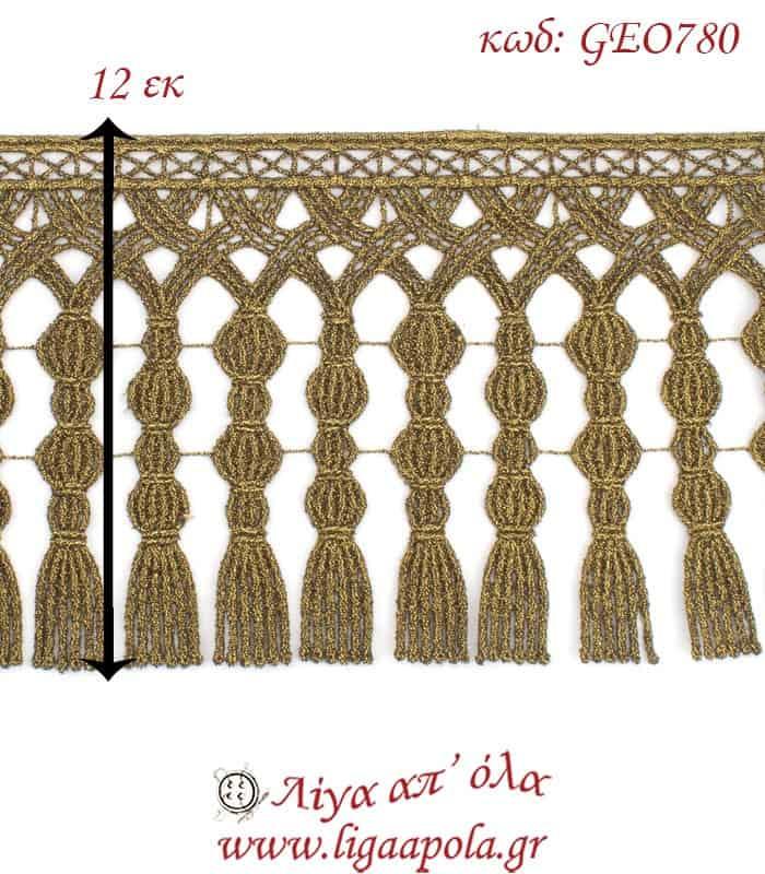 Δαντέλα κεντημάτων 12εκ μπροζνέ - GEO780a