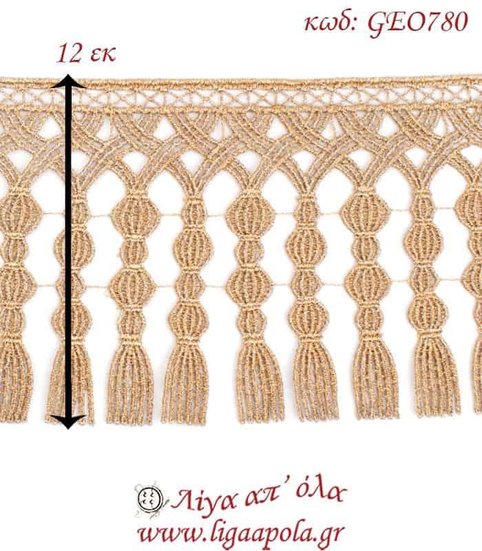 Δαντέλα κεντημάτων 12εκ Χρυσό ροζ - GEO780rg