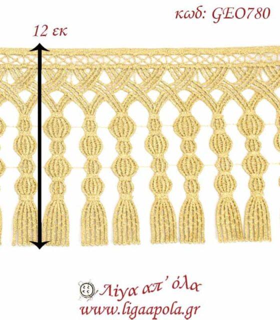 Δαντέλα κεντημάτων 12εκ Χρυσό - GEO780g