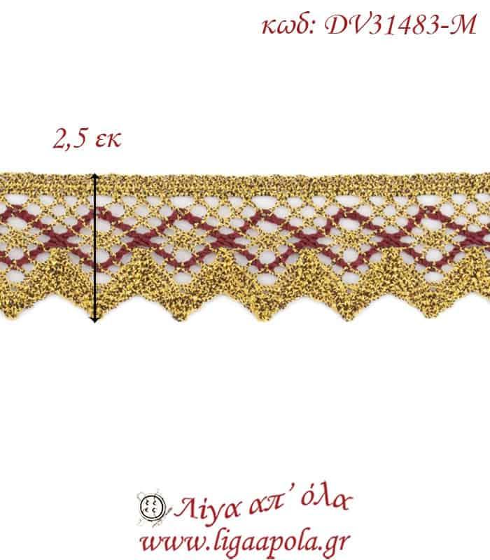 Δαντέλα κεντημάτων 2,5εκ Χρυσό μπορντό - DV31483-M