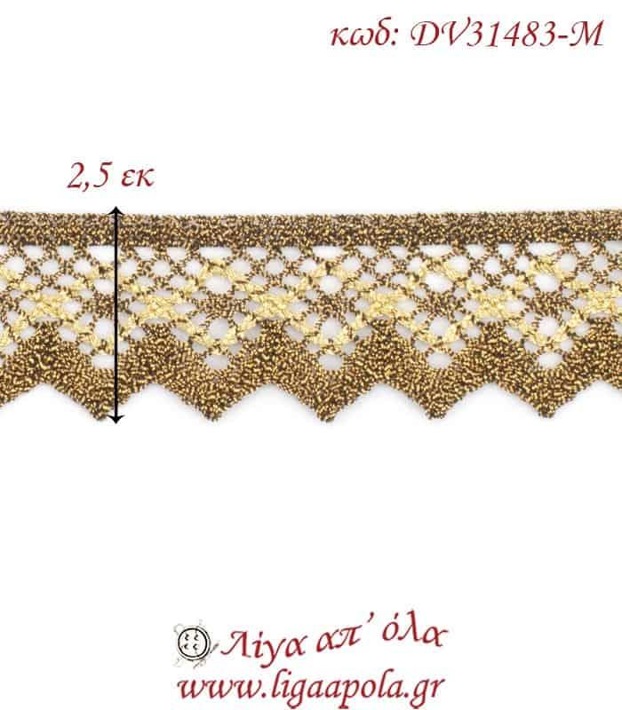Δαντέλα κεντημάτων 2,5εκ Χρυσό διχρωμία - DV31483-M1
