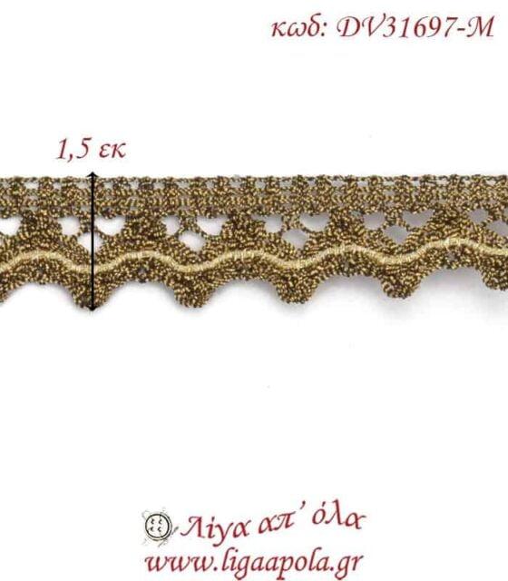 Δαντέλα κεντημάτων 1,5εκ Χρυσό διχρωμία - DV31697-M