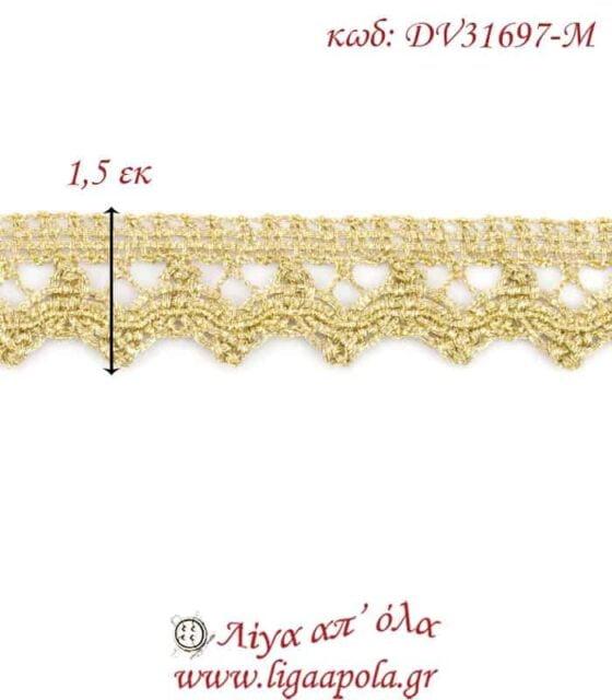Δαντέλα κεντημάτων 1,5εκ Χρυσό ανοιχτό - DV31697-M2