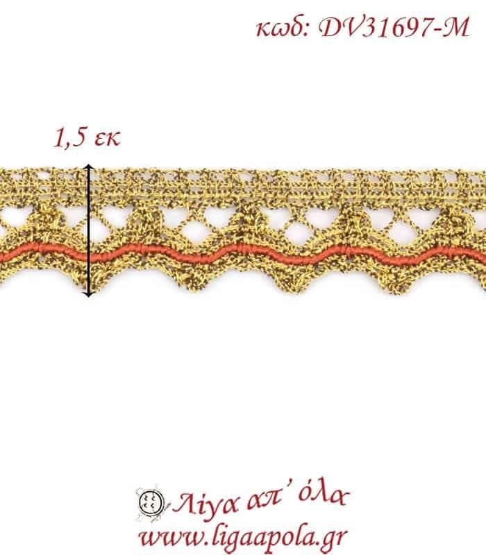 Δαντέλα κεντημάτων 1,5εκ Χρυσό κεραμιδί - DV31697-M3