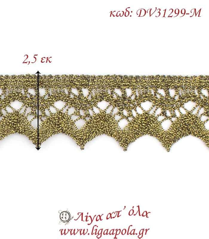 Δαντέλα κεντημάτων 2,5εκ Μπρονζέ - DV31299-M