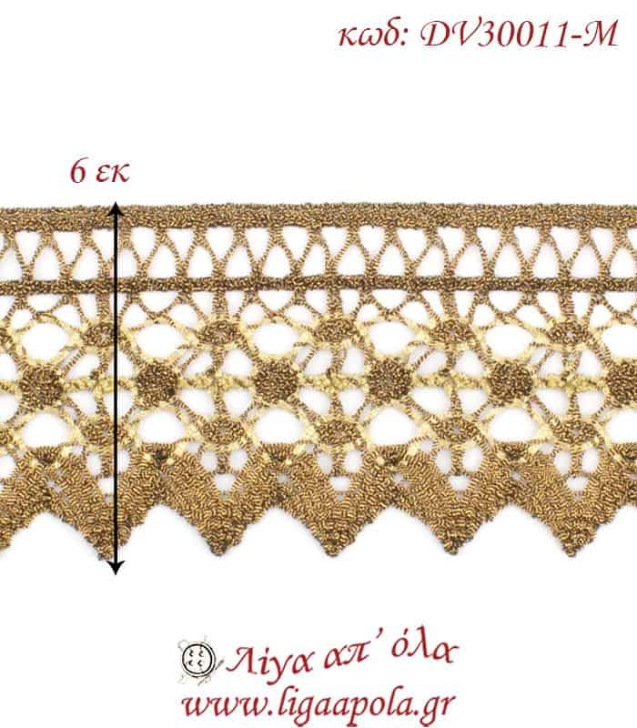 Δαντέλα κεντημάτων 6εκ Χρυσό διχρωμία - DV30011-M1