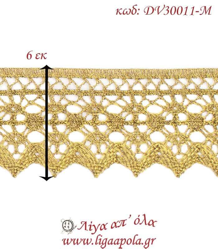 Δαντέλα κεντημάτων 6εκ Χρυσό σκούρο - DV30011-M3