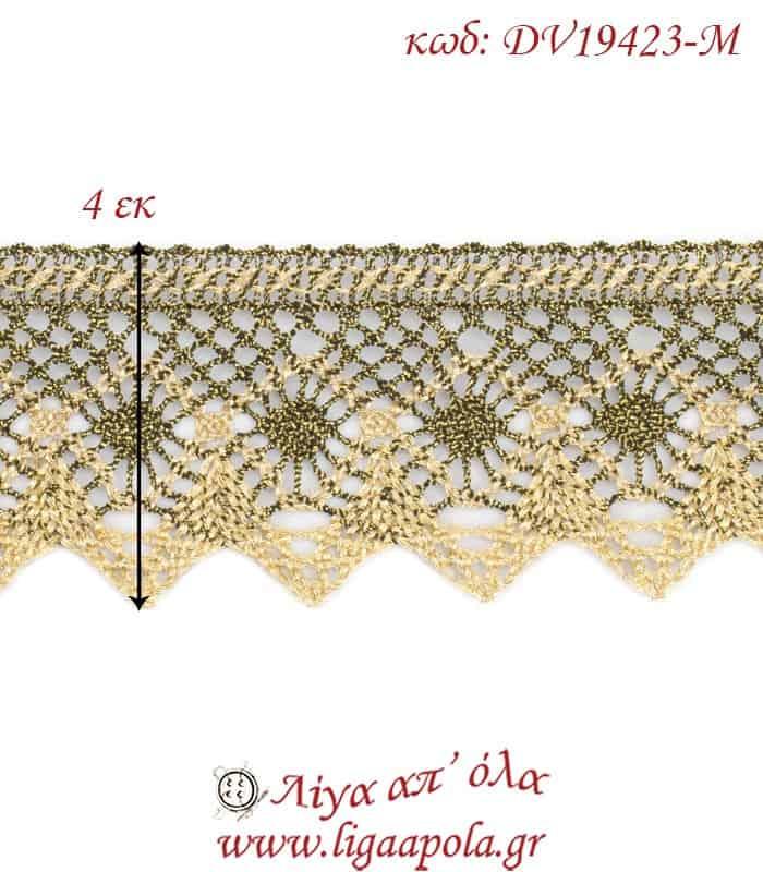 Δαντέλα κεντημάτων 4εκ Χρυσό διχρωμία - DV19423-M1