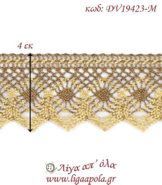 Δαντέλα κεντημάτων 4εκ Χρυσό διχρωμία - DV19423-M2