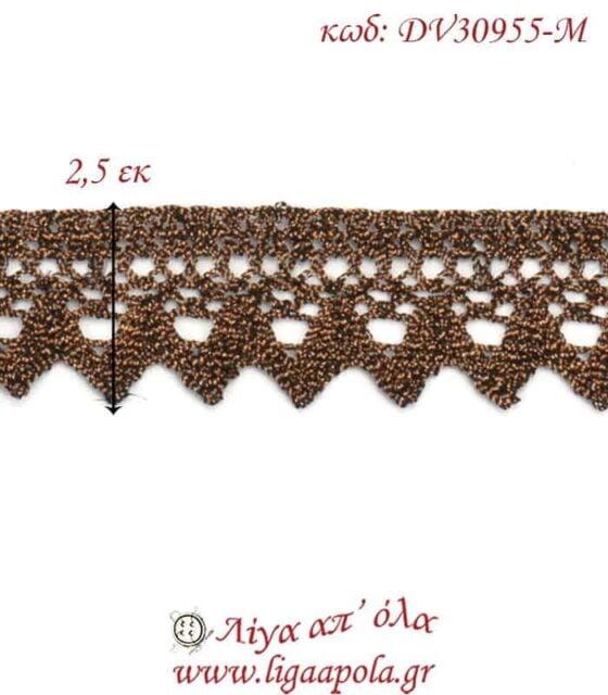 Δαντέλα κεντημάτων 2,5εκ Χάλκινο σκούρο - DV30955-Μ1