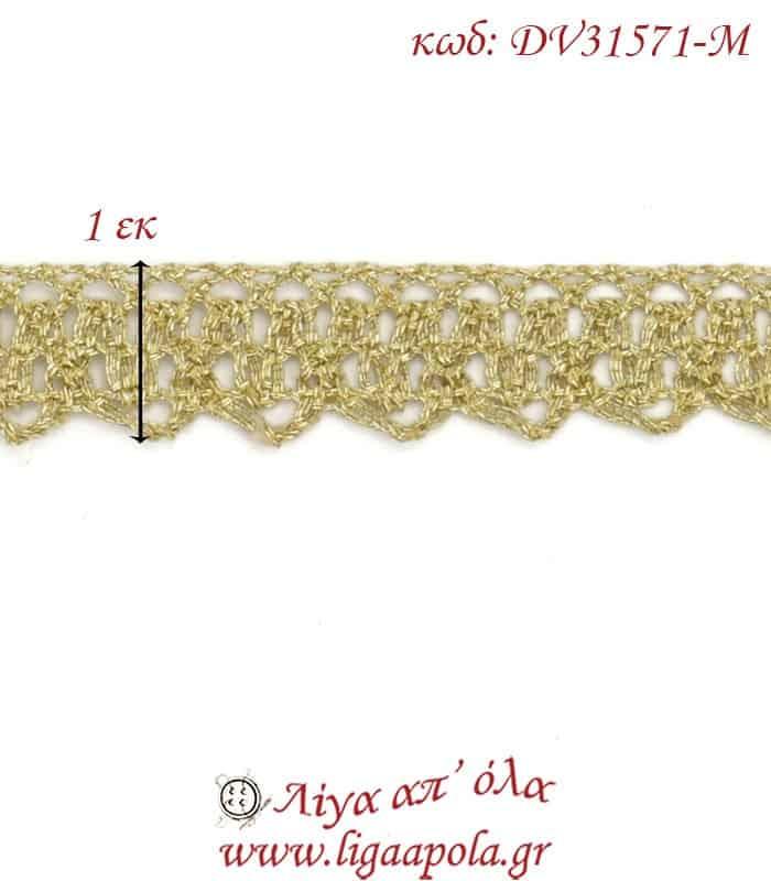 Δαντέλα κεντημάτων 1εκ Χρυσό ανοιχτό - DV31571-Μ2
