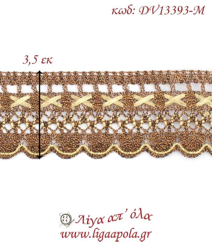 Δαντέλα κεντημάτων 3,5εκ Χρυσό διχρωμία - DV13393-Μ1