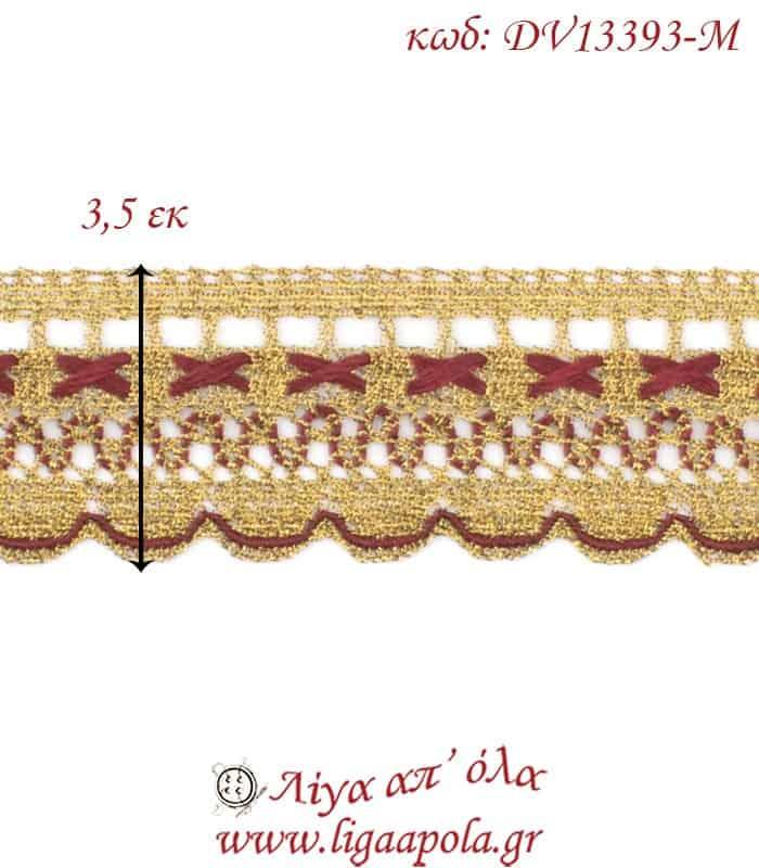 Δαντέλα κεντημάτων 3,5εκ Χρυσό μπορντό - DV13393-Μ2
