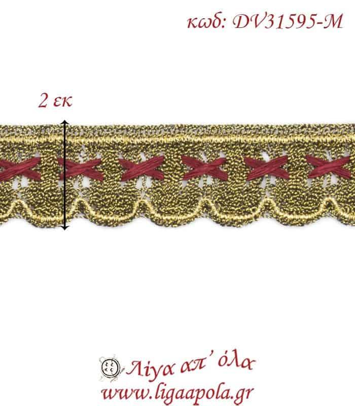 Δαντέλα κεντημάτων 2εκ Μπρονζέ μπορντό - DV31595-Μ